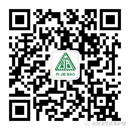 微信图片_20200619001747.jpg